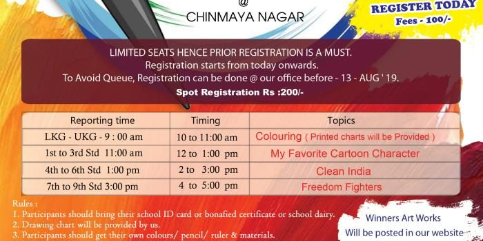 Pencilpark Drawing Competition at Chinmaya Nagar on August 15, 2019