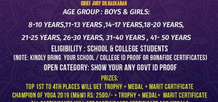 State Level Yoga Championship 2019 on 18th August at Velammal Vidyalaya, Mel Ayanambakkam