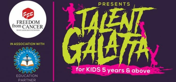 Dance Galatta – Dance & Sing – Competition For Kids on August 15, 2019