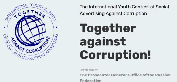 Together Against Corruption-Art Contest 2019 for ages 14 to 35 years
