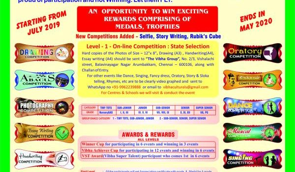 VIBHACULTURALS-2019-20 ( International Cultural Competition ) Yearly Online  Competition