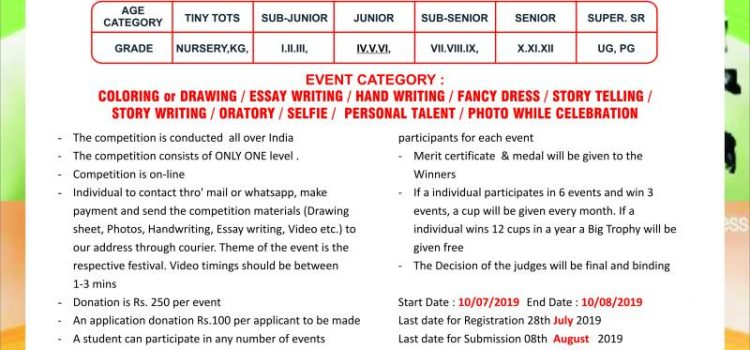 VIBHA FESTIVAL OF INDIA-2019-20 MONTH OF JULY – MONTHLY ONLINE COMPETITION