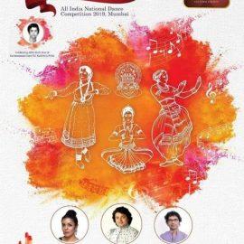 Brahma Sadhana National Classical Dance Competition 2019