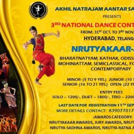Nrutykaar-2019 | 3rd National Dance Contest and Festival at ‎Hyderabad from Oct 31 to Nov 3