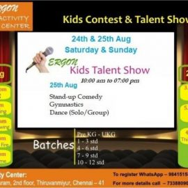 ERGON ACTIVITY CENTER Proudly Presents – TALENT MANIA 2019