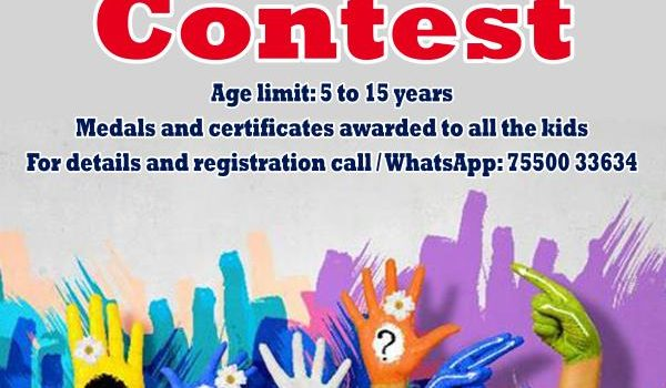 Young Picasso Drawing Contest 2019 by National Talents Registry