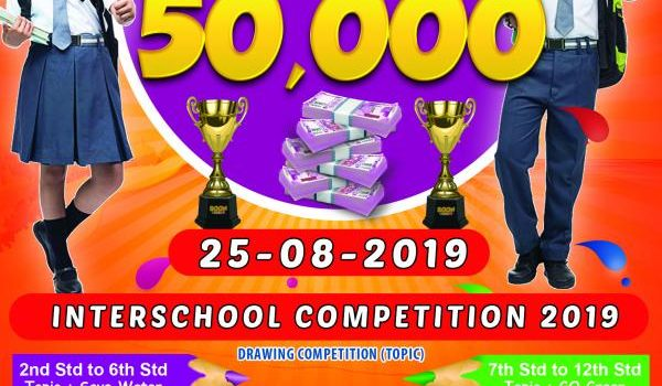 BOON CHAMPS – 2019 (INTER SCHOOL COMPETITION)