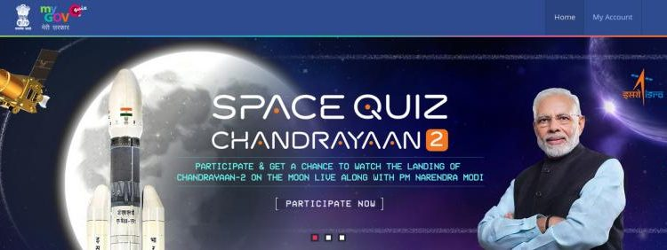 Online Space Quiz by ISRO