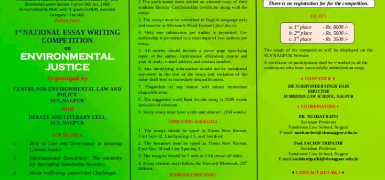 "1st National Essay  Writing  Competition on the topic ""Environmental Justice"""