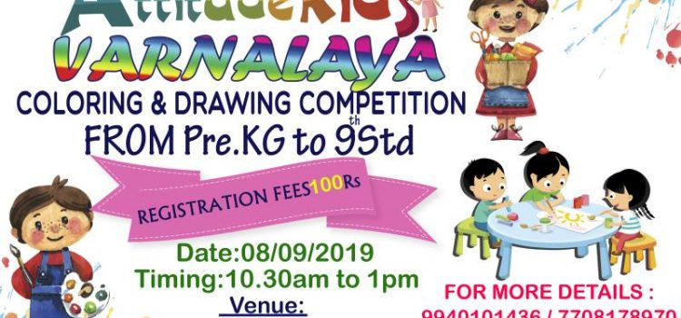 Varnalaya Drawing Competition by Attitude Kids