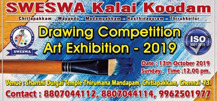 Drawing Competition & Art Exhibition by Sweswa Kalai Koodam