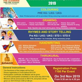 The Learning Tree Preschool 2nd District Level Competition on 3rd Nov 2019