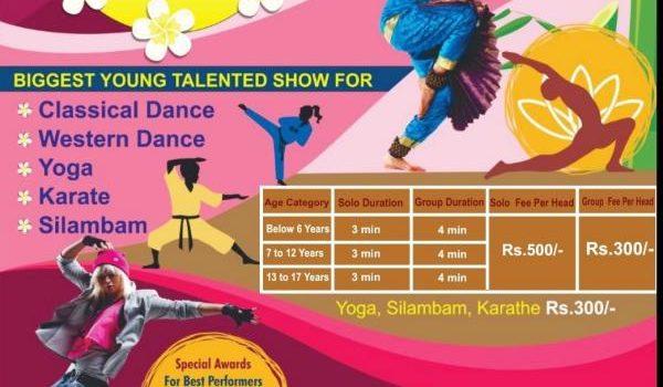 EKALAIVANS 2019 DANCE COMPETITION FOR YOUNG TALENTS