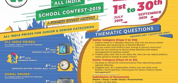All India School Contest 2019 hosted by Indian Centre for Plastics in the Environment (ICPE)