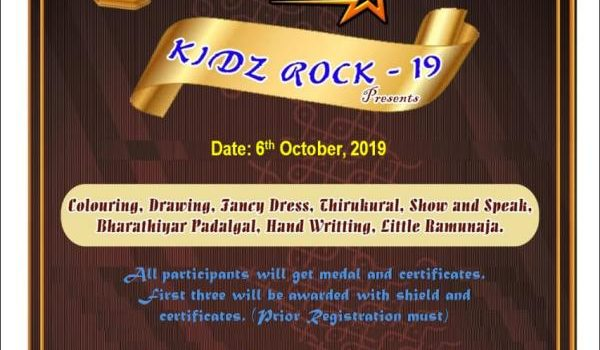 Kidz Rock – 19 Competitions for Kids at Tiny Kids, Adambakkam