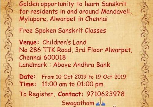 Spoken Sanskrit Classes by Samskrita Bharati