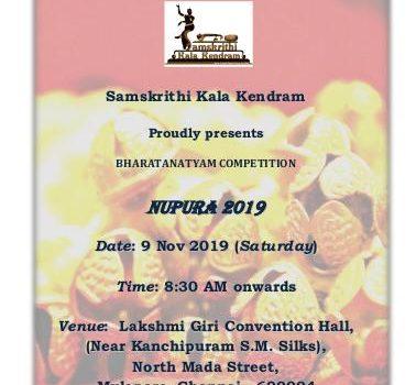 Samskrithi Kala Kendram – Bharatanatyam Competition (Nov 9 2019)- Nupura 2019