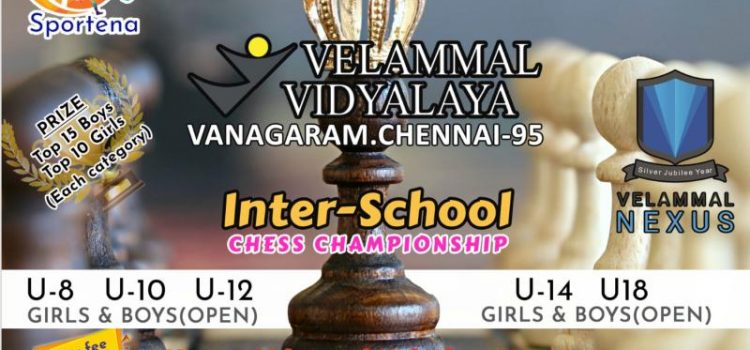 INTER SCHOOL CHESS CHAMPIONSHIP 2019
