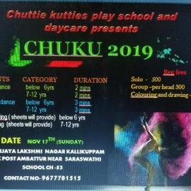 Chuku 2019 : Dance, Drawing & Colouring Competitions