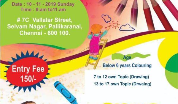 EKALAIVANS COLOURS 2K19 – Drawing Competition for Kids