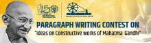 Paragraph Writing contest on Ideas on Constructive works of Mahatma Gandhi – Topic: Nashamukti