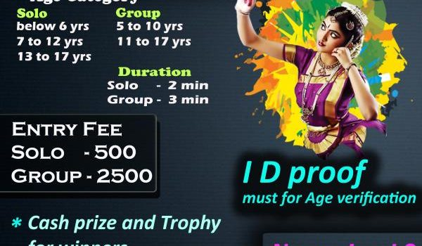 INSTINCT 2019 Dance Competition | Classical Dance Solo & Group Contests