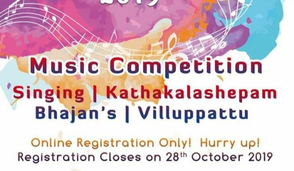 Singing Competition at Sri Krish International School on Nov 2 & 3, 2019