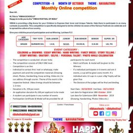 VIBHA FESTIVAL OF INDIA-2019-20 MONTH OF OCTOBER 2019- MONTHLY ONLINE COMPETITION