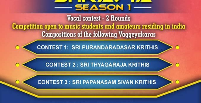 Sudha Ragunathan's Sudhaarnava Academy Music Contest – Shravya Season 1 Entries Open