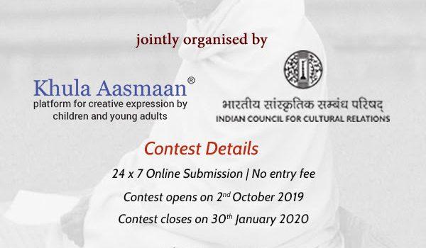 """World of Mahatma Gandhi"" International Painting Competition  2019"