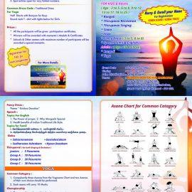 Margazhi Fest Competition on 5th January 2020 by Shree Ojas Yogalaya
