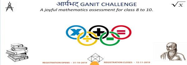 Aryabhata Ganit Challenge conducted by CBSE
