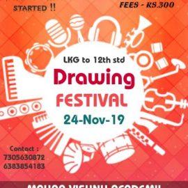 Chithiram 2019 | Drawing Contest for Kids at Mahaa Vishnu Academy, RA Puram