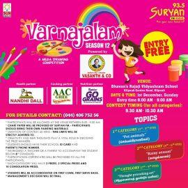 SuryanFM Varnajalam 2019 Mega Drawing Competition
