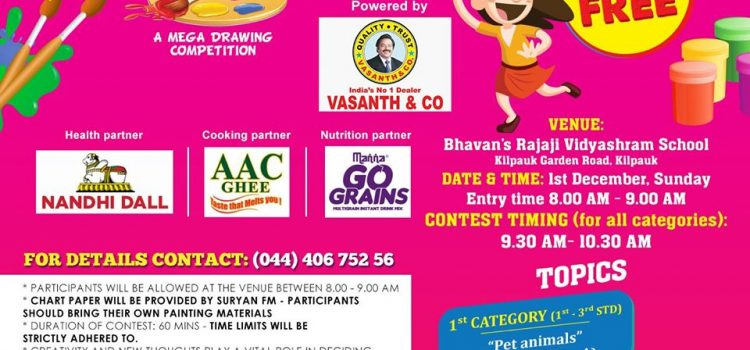 SuryanFM Varnajalam 2019 Mega Drawing Competition