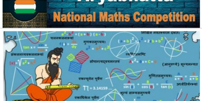 Aryabhatta National Maths Competition – 2020 by All India Council For Technical Skill Development (AICTSD)