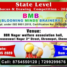 Blooming Minds Brainery State Level Abacus & Drawing Competition 2019