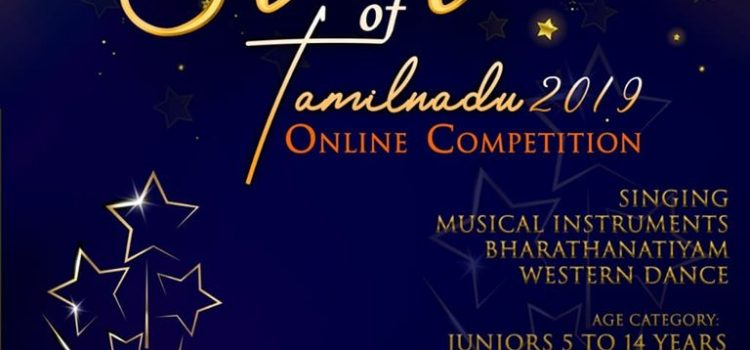 Star of Tamilnadu 2019 Online Competition by Shree Music Academy
