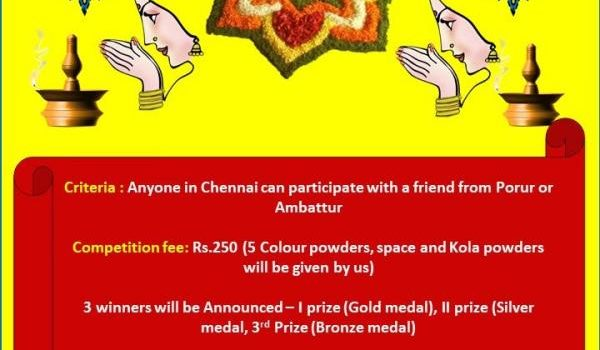 Pongal Rangoli competition 2019