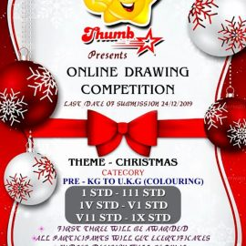 KIDZ ROCK -2019 ONLINE DRAWING COMPETITION