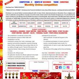 VIBHA FESTIVAL OF INDIA-2019-20 DECEMBER 2019 – MONTHLY ONLINE COMPETITION – Theme Christmas