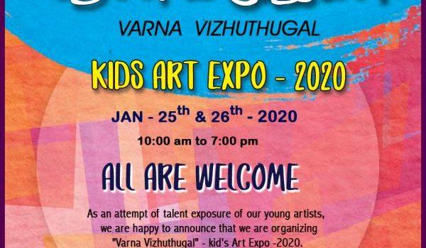 VARNA VIZHUTHUGAL KIDS ART EXHIBITION – 2020