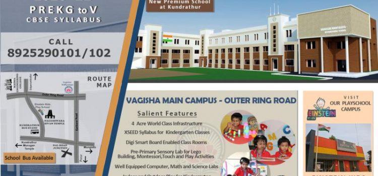 Vagisha Vidhyalaya, Kundrathur Admissions Open for PreKG to Std V for academic year 2020-21