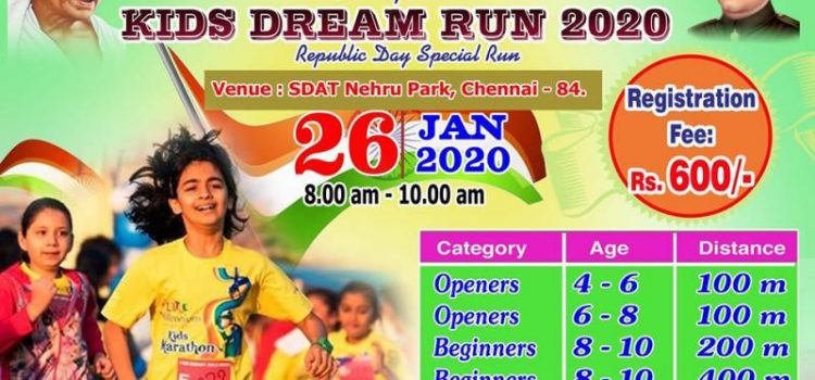 Kids Dream Run 2020