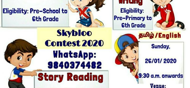 Skybloo Story Contest 2020