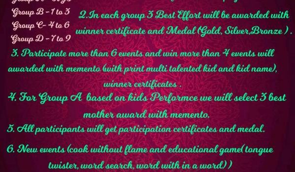 SMART SUPER STARS presents MULTI TALENTED AWARD ONLINE COMPETITION 2020