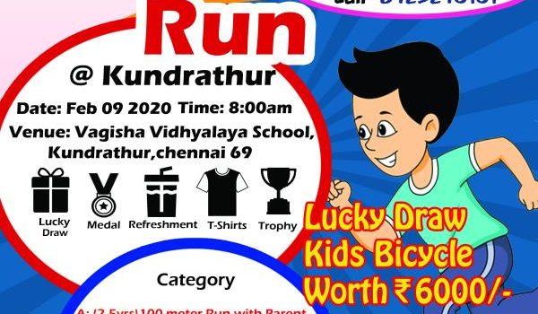 Vagisha Vidhyalaya Super kids run 2020