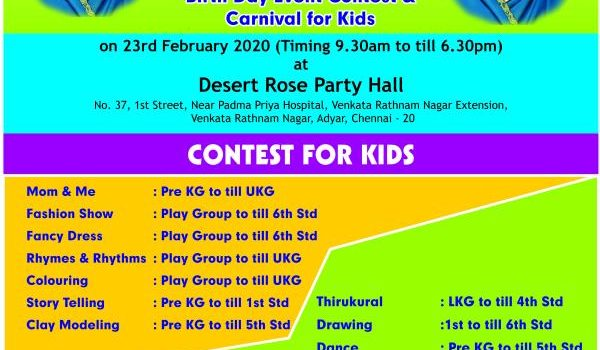 Contests for Kids on February 23, 2020 at Adyar