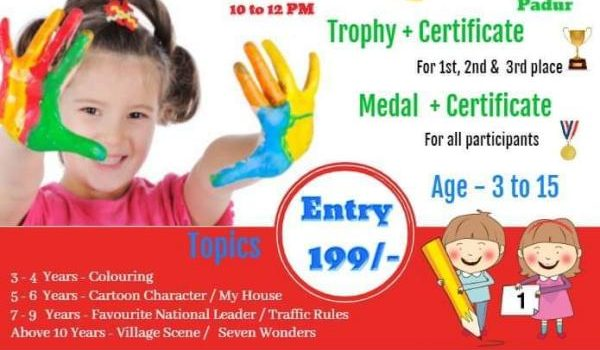 Chennai Kids Drawing Competition at Decathlon, Padur on 23rd February 2020