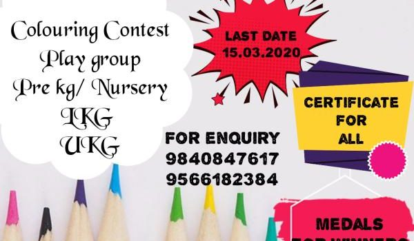 Inter School Online Colouring Contest